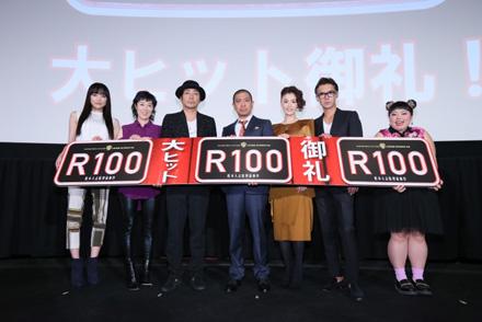 r100-24.jpg