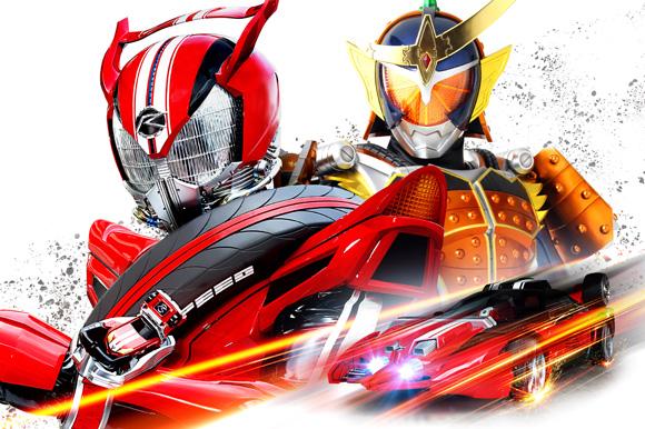 仮面ライダー×仮面ライダー ドライブ&鎧武 MOVIE大戦2015