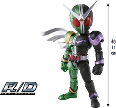 riderw-1ban.jpg