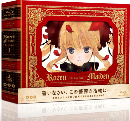 rosen-bdbox.jpg
