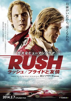 rush5.jpg