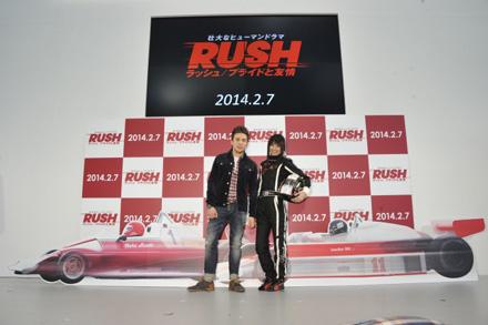 rush7.jpg