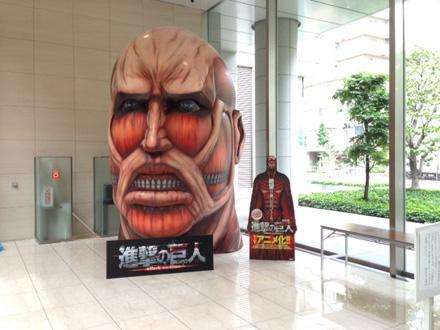 shingekinokyojin-tv14.jpg