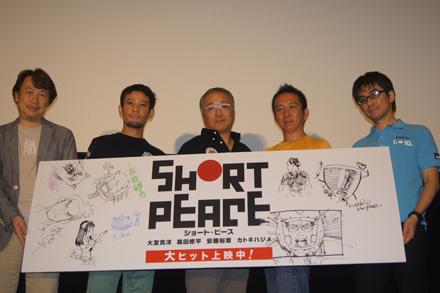 shortpeace13.jpg