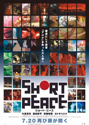 shortpeace6.jpg