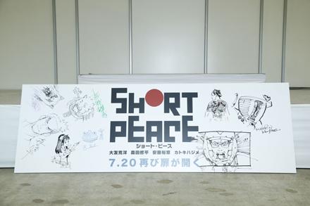 shortpeace8.jpg