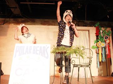 sirokumacafe-event1.jpg