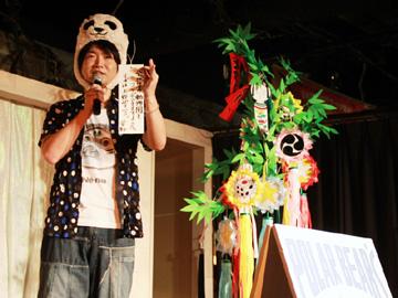sirokumacafe-event2.jpg