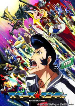 spacedandy10.jpg