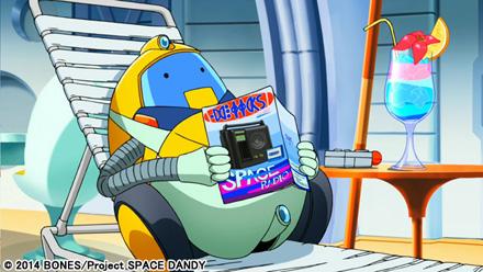 spacedandy7.jpg