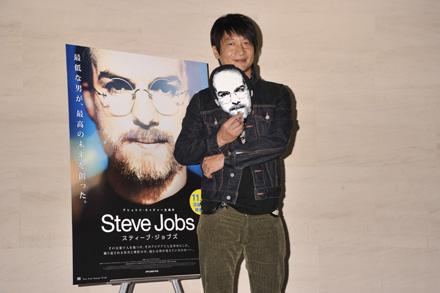 stevejobs7.jpg