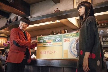 syazainoousama2.jpg