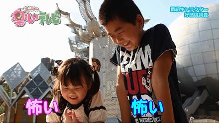 takanotume-mv5-3.jpg