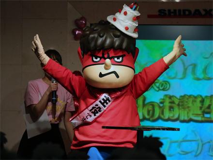 takanotume-mv7-2.jpg