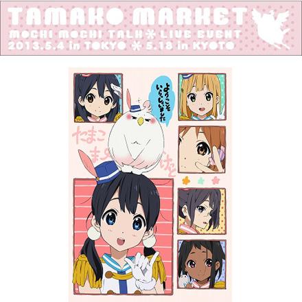 tamakomarket4.jpg