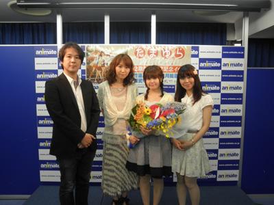 tamayura2-1.jpg