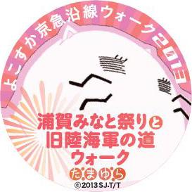 tamayura2-30.jpg