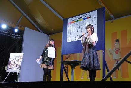 tamayura2-37.jpg