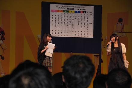 tamayura2-38.jpg