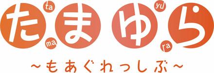 tamayura2-6.jpg
