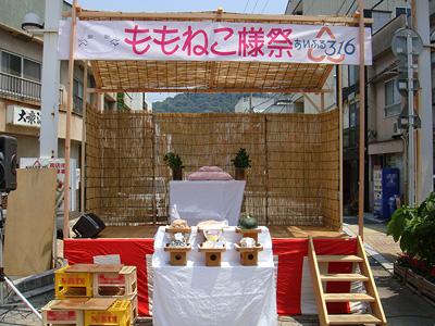 tamayura2-maturi1.jpg