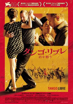 tangolibre1.jpg