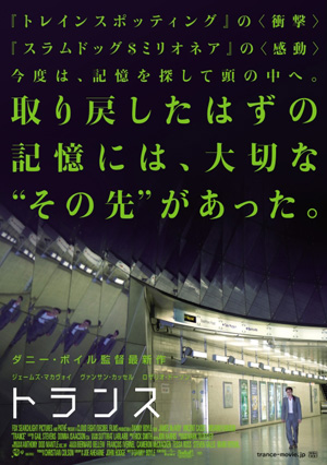 trance2.jpg