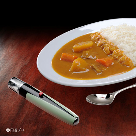 ultra-curry2.jpg