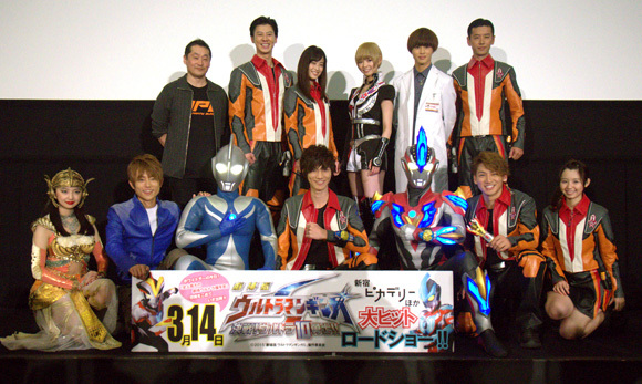 ultramangingas-mv13.jpg