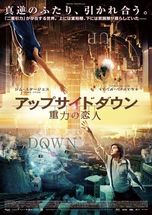 upsidedown1.jpg