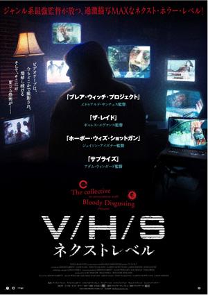 vhs-next3.jpg