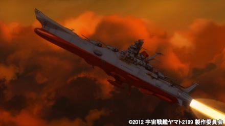 yamato2199-5-9.jpg