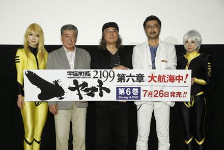 yamato2199-6-6.jpg