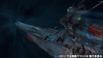 yamato2199-7-3.jpg