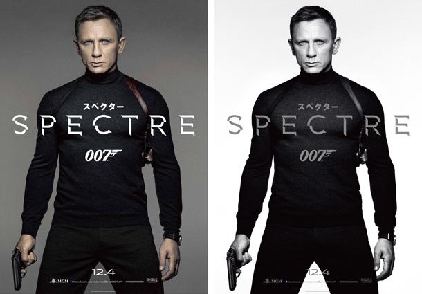 007-spectre8