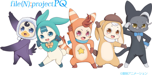 file(N): project PQ