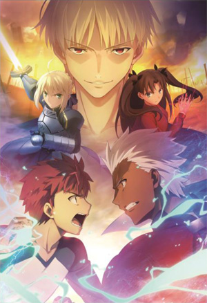 『Fate/stay night [Unlimited Blade Works]』展