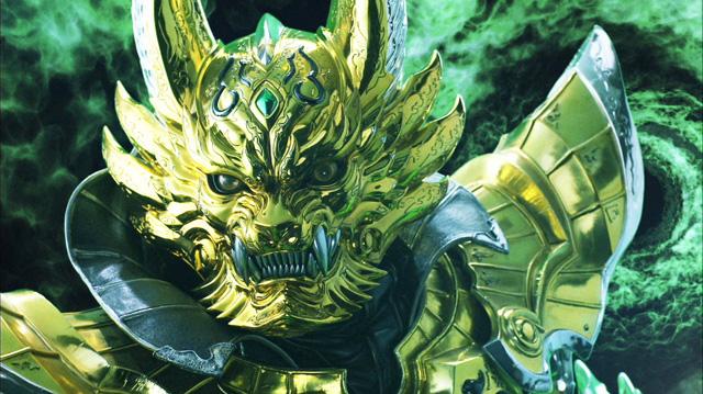 牙狼<GARO>-GOLD STORM-翔
