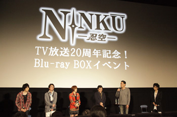 NINKU-忍空-