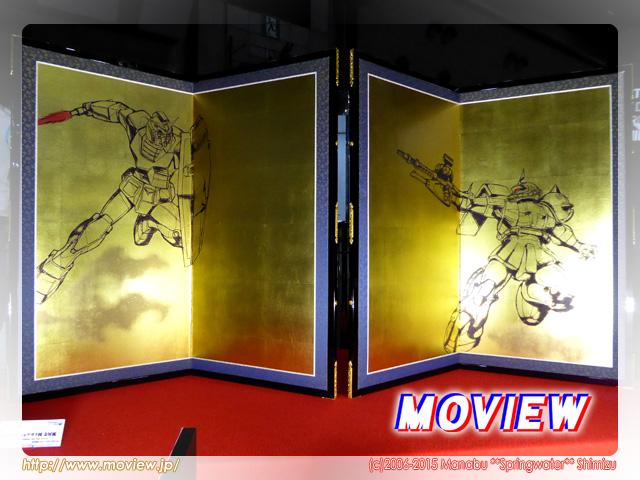 RX78-2ガンダムとシャア専用ザクの金屏風