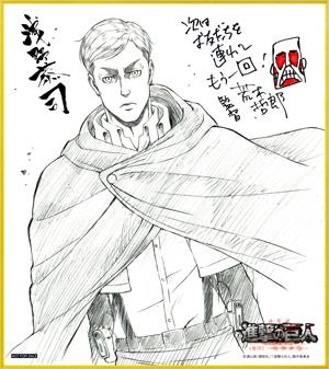 shingeki-animemv2-4