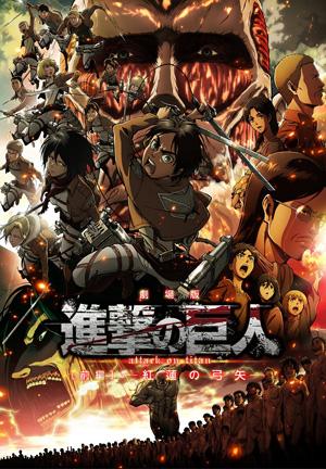 shingeki-animemv5
