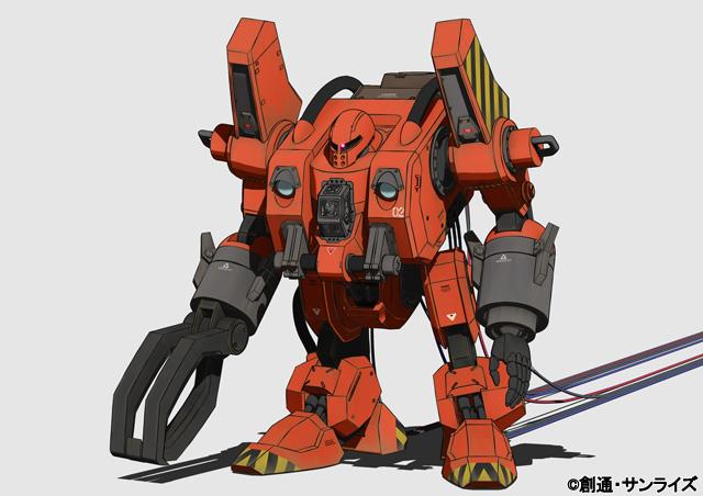 機動戦士ガンダム THE ORIGIN II