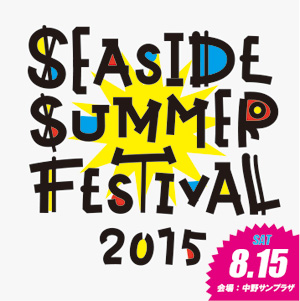 SEASIDE SUMMER FESTIVAL 2015