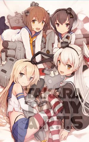 キャンバスARTS 艦隊これくしょん -艦これ- 風の駆逐艦娘