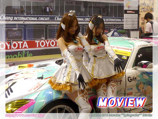 初音ミクベンツ SLS AMG GT3