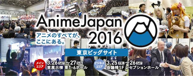 AnimeJapan 2016