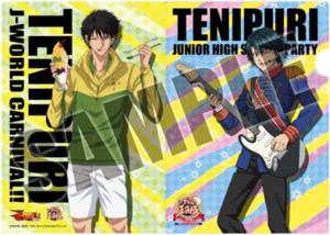 新テニスの王子様–テニプリ文化祭-