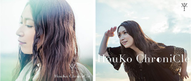 HouKo ChroniCle