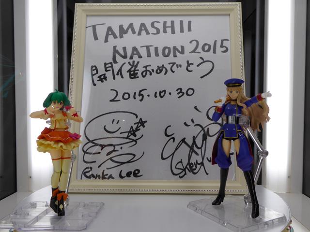 tamashiination2015-4